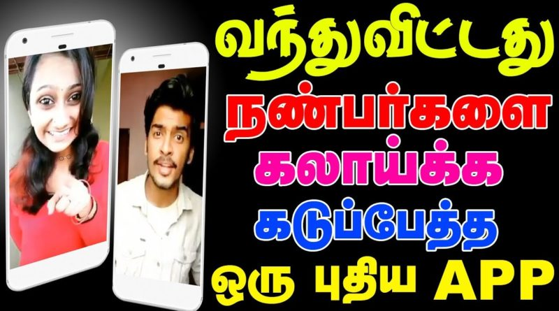 Whatsapp Status Archives Online Tamil