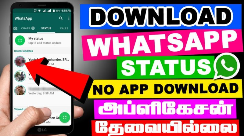 How To Download Whatsapp Status Photos Videos Without Any Applications Online Tamil Youtube Online Tamil